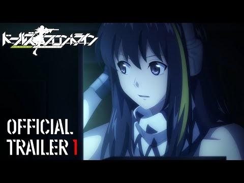 Girls' Frontline: Informações sobre o anime reveladas