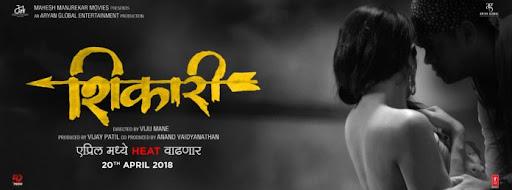dashkriya marathi movie 2017 free download