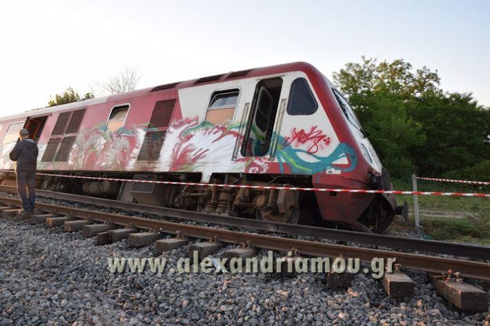 alexandriamou_treno_adentro2046