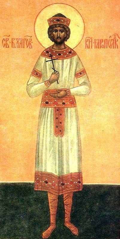 ST PETER (Yaropolk) the Prince of Vladimir, Volhymia