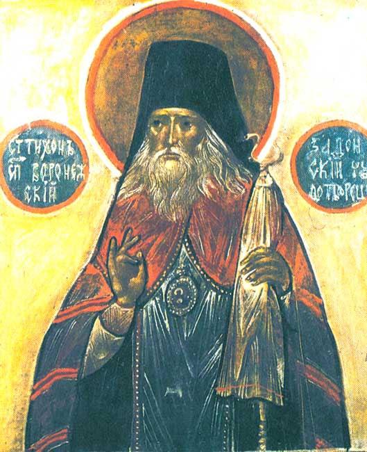 IMG ST. TKHON,  the Bishop of Voronezh and Wonderworker