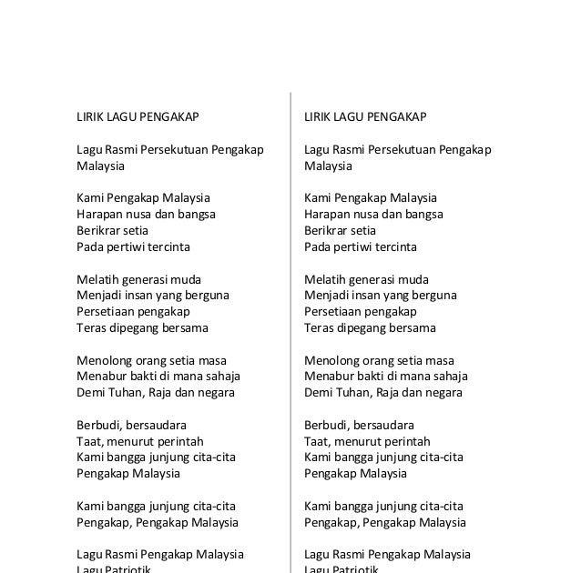Lirik Lagu Lagu Lagu Patriotik Lirik Lirik Lagu Pengakap
