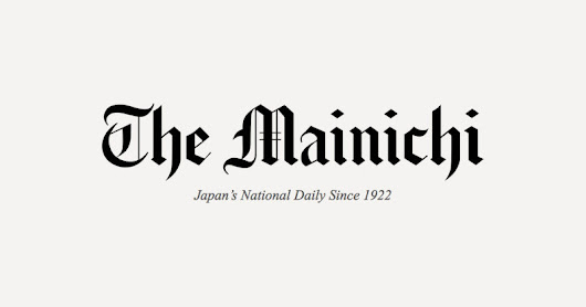 Insurance firm to replace human workers with AI system - The Mainichi