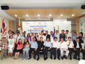 CSR Campus # 68