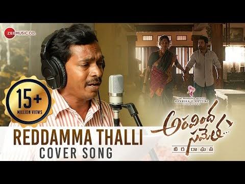 Reddamma Thalli - Aravindha Sametha Climax Song Full