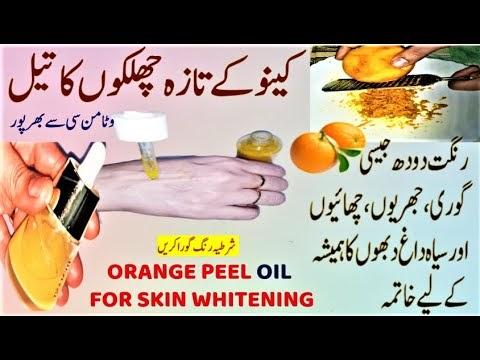 Instant Skin Whitening With ORANGE PEEL OIL, Vitamin C Orange