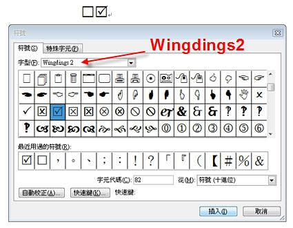 word_checkbox01.jpg