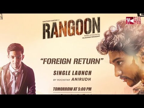 #Foreign Return Single - Movie #Rangoon | #Anirudh | Latest Tamil Songs | Release Update