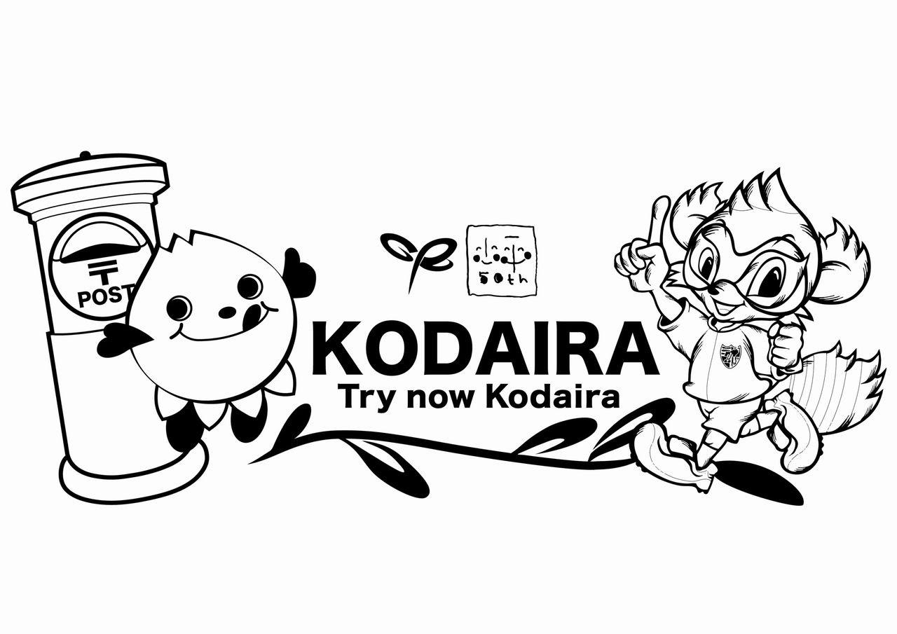 ぶるべーとfc東京のコラボイラストが完成東京都 全国ご当地
