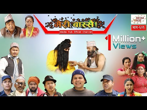 Meri Bassai    Episode-601    7-May-2019    By Media Hub Official Channel