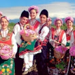 Special  Interest Tours in Bulgaria | Magic Тours - Your travel expert for Bulgaria