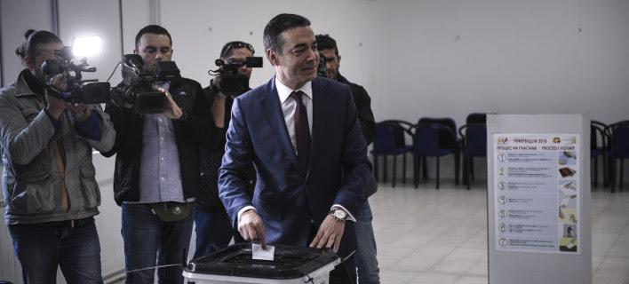 Σε ρυθμούς δημοψηφίσματος σήμερα τα Σκόπια - Πολύ χαμηλά τα μέχρι στιγμής ποσοστά συμμετοχής (ΦΩΤΟ)