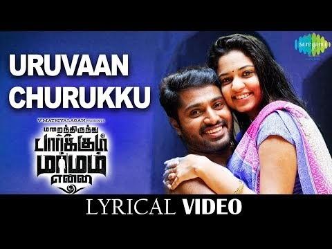Uruvaan Churukku Lyrical Video Song