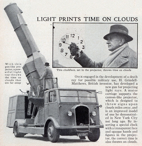 lrg_cloud_light_clock