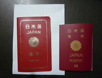 パスポートの写真サイズ - 写真 パスポートサイズ
