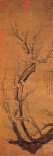 File:Wang Mian, Plum Blossoms in Early Spring.jpg