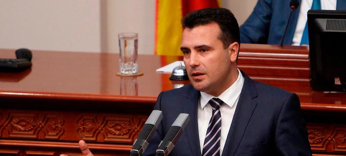 Ζάεφ-Σπυράκη είχαν μια σύντομη συνάντηση σε καφέ στις Βρυξέλλες τονίζει ο εκπρόσωπος της ΠΓΔΜ -Φωτογραφία αρχείου: AP