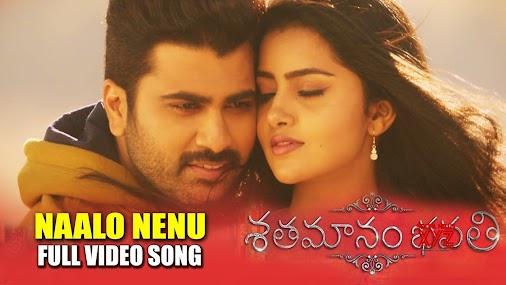 #Naalo #Nenu #Full #Video #Song - #Shatamanam #Bhavati | #Sharwanand, #Anupama  Watch Naalo Nenu Full...