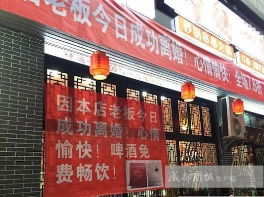 Chinese restaurant owner celebrates divorce with free beers