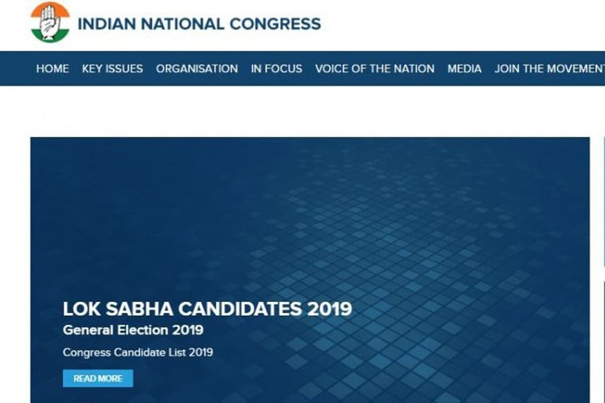 b8cb955526983 Trickey Prannav Zone   Congress Website Back Online After Going Down as  Soon as the 2019 Lok Sabha Election Manifesto Was Published