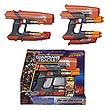 Guardians of the Galaxy Nerf Star-Lord Quad Blaster