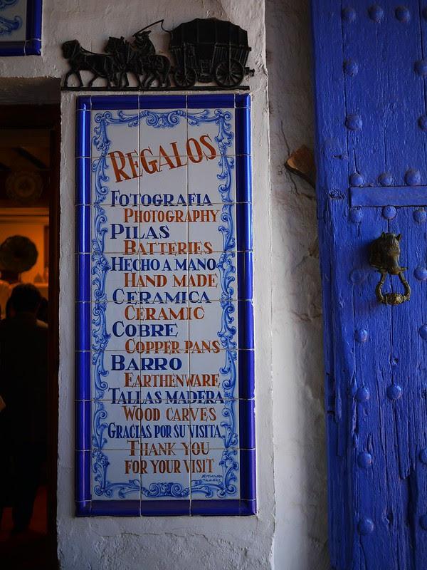 唐吉軻德客棧 Venta del Quijote