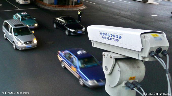 Flash-Galerie China Überwachungssystem (picture-alliance/dpa)