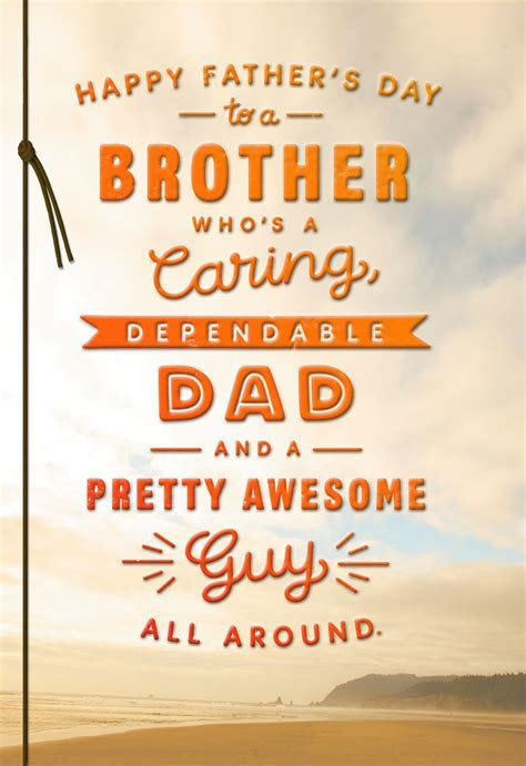Awesome Guy Father's Day Card for Brother   Greeting Cards