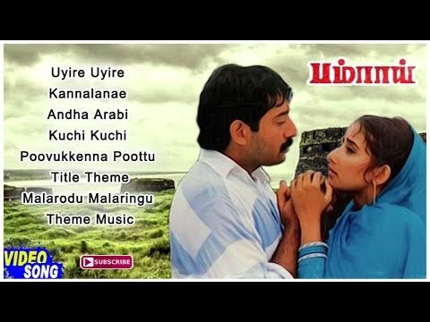 Bombay Video Songs Jukebox