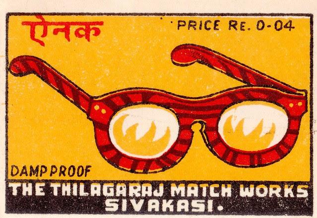 indiaallumettes028
