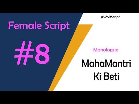 Download Female Script 8 - MahaMantri Ki Beti