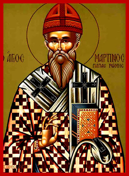AgiosMartinos PapasRomis