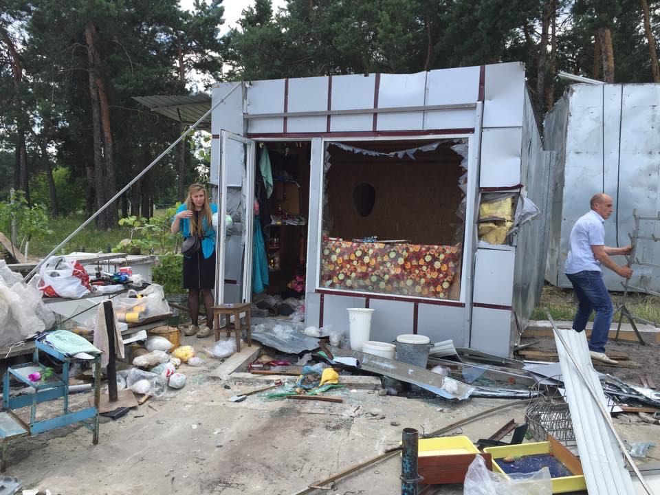 Картинки по запросу Киев погром на Лесном рынке