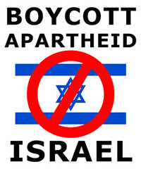 Μποϊκοτάζ Απαρτχάιντ του Ισραήλ