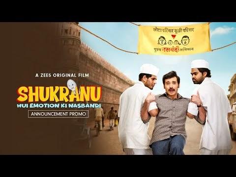 Shukranu Trailer