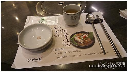 三元韓國台中11.jpg