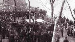 Ejecución llevada a cabo por Nicomedes Méndez