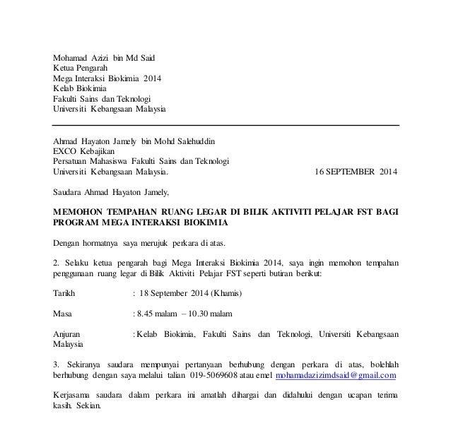 Surat Rasmi Brunei Surasmi G