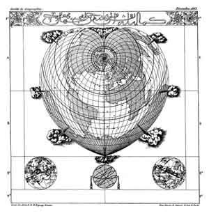 Картата на Хаджи Ахмед от 1559 г.