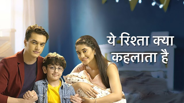 Yeh Rishta Kya Kehlata Hai 10th December 2020 Written Episode Update: Naira learns Riddhima's past
