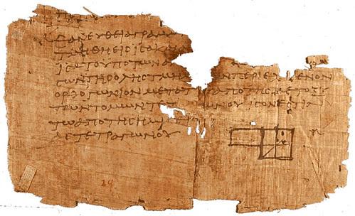 Ένα από τα παλαιότερα αποσπάσματα των Στοιχείων του Ευκλείδη. Βιβλίο Β, πρόταση 5
