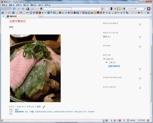 blogger app-03