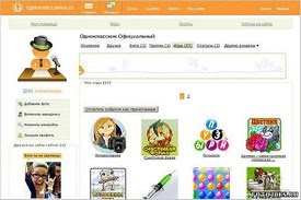 Одноклассники 2 сериал