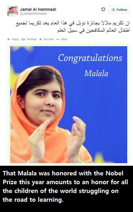 That Malala was honored with the Nobel Prize this year amounts to an honor for all the children of the world struggling on the road to learning.