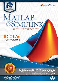matlab 2016a download free full version with crack