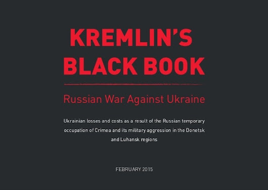 KREMLIN'S BLACK BOOK. Russian War Against Ukraine