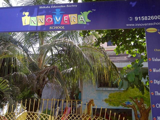 Innovera School near DSK Sundarban, Tupe Patil Road, Sade-Satara-Nali (Sade-Satra-Nali) Gram Panchayat, Hadapsar, Pune 411028