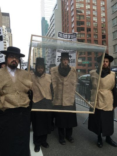 Satmar anti-Israeli march Manhattan 12-24-2013 4