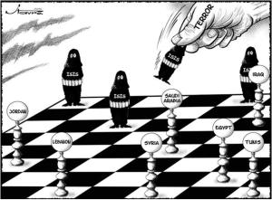 שחמט ISIS