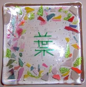 Color Square Glass Ashtray